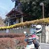 岐阜県瑞浪・恵那市ツーリング