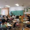 4年生:道徳 全校遠足とカワセミ