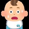 アトピー性皮膚炎治療の豆知識【アトピー性皮膚炎奮闘記⑤】