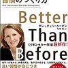 2017年オナ禁で人生変えるなら「漢気net」を読み込め!