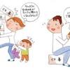 主婦が家事、育児にかけている時間と労力