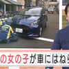 神奈川県横浜市中区寿町3丁目5歳女児タイムズレンタカーにはねられ死亡事故!事故現場はどこ?