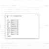 イマドキのChrome拡張機能のオプション画面の作り方