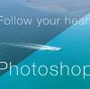 【Adobe Photoshop】ドローンで撮った写真をレタッチしよう!
