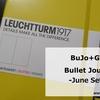BuJo+GTDなバレットジャーナル6月分セットアップ