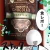 【トム&ルーク】低糖質snackaballs chocolateを食レポ! ダイエット中のおやつに最適。