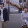 映画『横須賀奇譚』55点/それがダメな理由がやっとわかった。