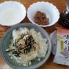 納豆と河豚茶漬けとヨーグルト牛乳