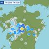 熊本で震度4