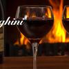 ランボルギーニワインとは?有名自動車メーカーのワインを徹底解説!