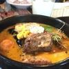 辛さとスタイルで味が全然変わるスープカレー。複数人でシェアすると楽しい美味しい。