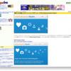 無料のアイコンフォントを1000個以上ダウンロード可能なサイト