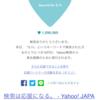 Yahoo!で3.11検索!!