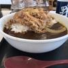 吉野家の牛黒カレーを食べてみた。 @吉野屋 名岐一宮店