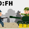 Call of Duty: ファイネストアワー攻略 Vol.4