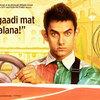 歌って踊るロマンスでコメディでSFで宗教で感動ドラマ?!満足度93%のインド映画「PK」ってどんな映画???