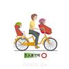 自転車の交通ルールを守り、安全運転でレッツゴー!