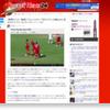 フリーキックトリックプレー動画!内輪もめと見せかけてゴール!サッカーは頭を使うスポーツ