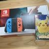 衝動買いのシーズン!Nintendo Switch購入、理由はちょっと前に出た「あの復刻版」(ポケットモンスター Let's Go! ピカチュウ)