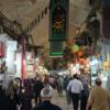 【イラン】経済制裁について