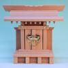 御守入れとして使う人が多い超小型の一社神殿 小宮一社神棚