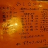 💰すきやきの田子作@苫小牧市💰【北海道慰安旅行🐸】