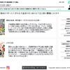 2018-Pe-01. 『はじめに』なぜ、武蔵野美術大学の通信課程に行こうと思ったのか。