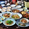 【オススメ5店】北区・上京区(京都)にある中華が人気のお店