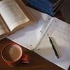行政書士試験では行政法と民法が重要という意味が本当に分かっているか