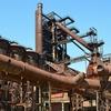 【大和工業】先程の中部鋼鈑に続き鉄鋼企業です。
