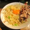 【今週のラーメン846】 ラーメン 髭 (東京・平和島) 汁なし・ニンニク