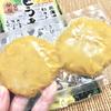 北海道産とうきび(とうもろこし)が練り込まれたもちとかさ、そらうまいでしょうってねえ!
