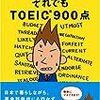 英語話せるようになりたいけど勉強だるい。継続できる仕組みを考えよう