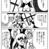 """3日前のネタがもう""""古い""""時代"""