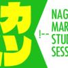 【レポート】名古屋マークアップ勉強会 The Final に参加してきました。