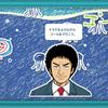 プログラミン 生徒さんの作品「海中障害物競走」