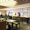 台北桃園空港ターミナル1 Plaza Premium Lounge (ZONE D)