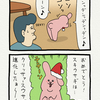 スキウサギ「進化」