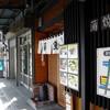 三島・沼津グルメの旅〜うなぎと寿司