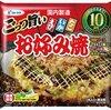 日テレ『秘密のケンミンSHOW』で「富山県のぼてやん多奈加」の四角く分厚いお好み焼きが放送され、フワフワで美味しそうでした