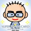 【SFC】Super Flyers CardのANAアプリ表示について??