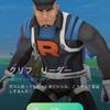 ポケモンGO! 京都宇治でロケットリーダー討伐 前編 初!クリフ登場