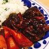 【料理アイテム】牛ほほ肉の赤ワイン煮は自宅で作る!これを使えばズボラ主婦でも超簡単だったよ!