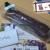 【ホテルピエナ神戸】ルシオル(LUCIOLE)のケークマーモアをお取り寄せしたよ【ハートがかわいい】