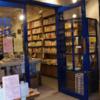 PAG ジャパン『pass act go japan』河合|国内旅行ニュース『日本で唯一の旅行専門の本屋・西荻窪「旅の本屋のまど」』