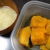 かぼちゃの煮物、味噌汁