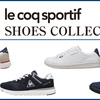 le coq sportif SHOES COLLECTION