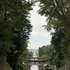 【御朱印】福岡の宮地嶽神社。2回目にしてやっと奥の宮を廻ったら、かなり時間がかった件。