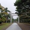 荘内神社参拝と藤沢周平記念館見学からの鶴岡街歩きそして日本海ドライブ