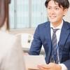 大型商談を成約に導く「SPIN」営業術を読んでみた感想